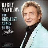 Mr Manilow, hooter and all
